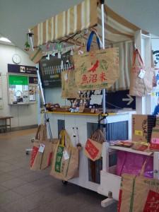 駅ナカぷちマルシェ
